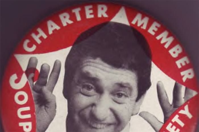 A Soupy Sales button, currently part of Howard's archive